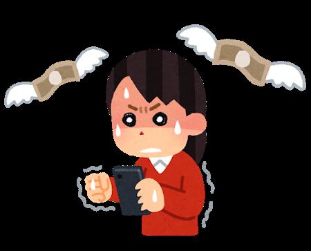 ソシャゲ「新キャラ登場!」ワイ「オッかわいい子かな?」