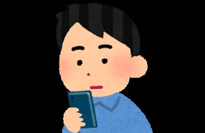 大阪の淡路に住もうと思ってるんやがどうなん?