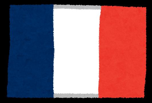 【朗報】フランス人、無敵すぎる