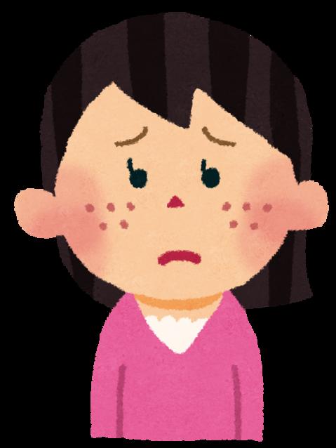 nikibi_girl