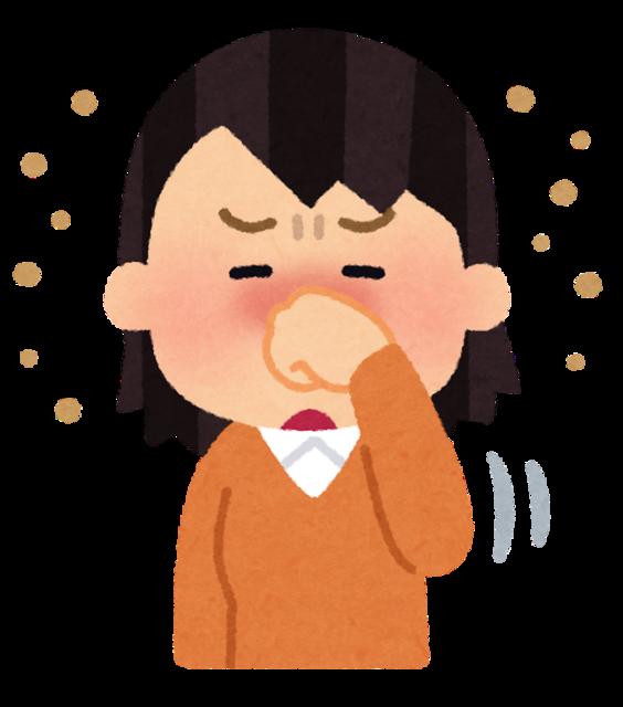 allergy_kosuru_hana_woman_kafun.png