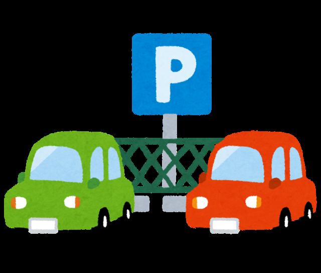 car_parking_p.png