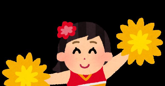 cheerleader_woman.png