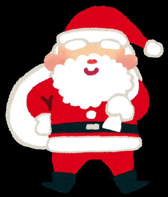 christmas_santa.png