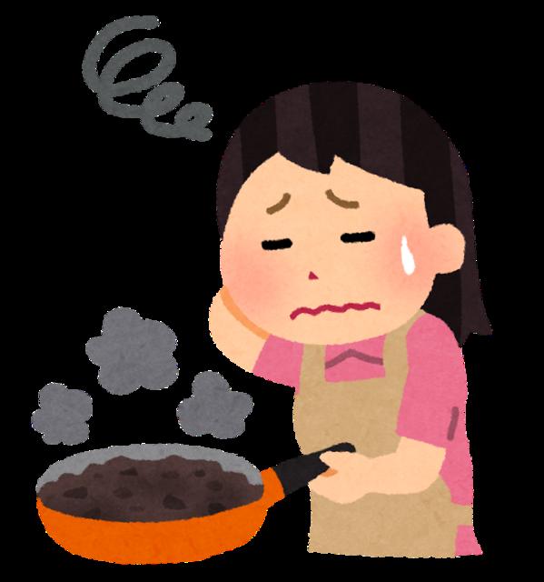 cooking_shippai_woman2.png