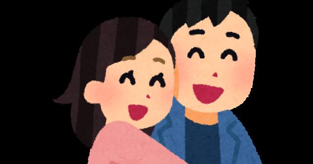 couple_nakaii_hug.png