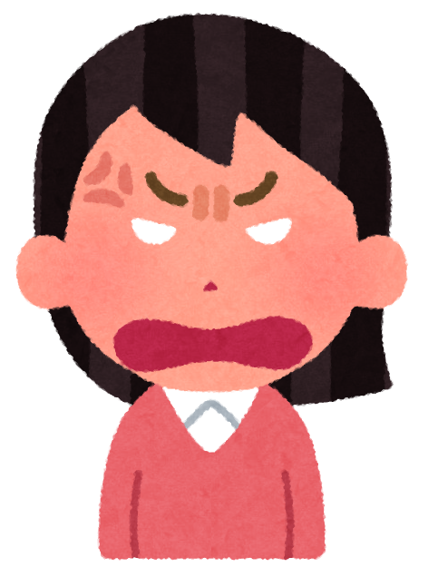 face_angry_woman4-2.png