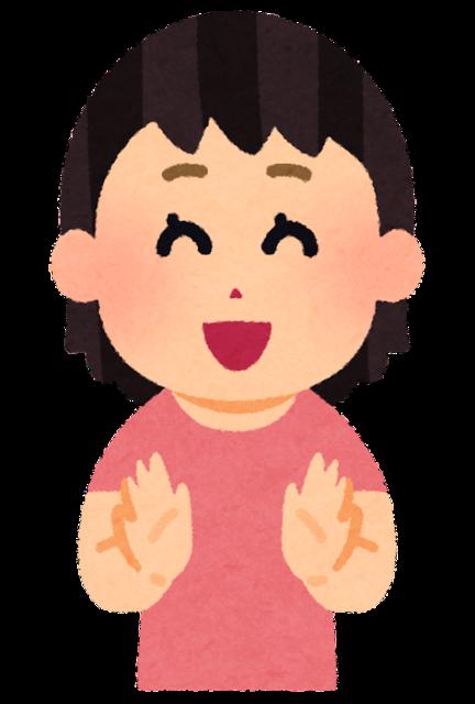 hakusyu_girl1.png
