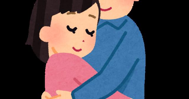 hug_couple.png