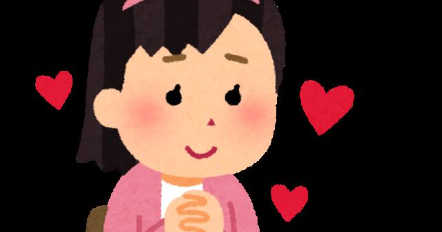 idol_koisuru_girl.png