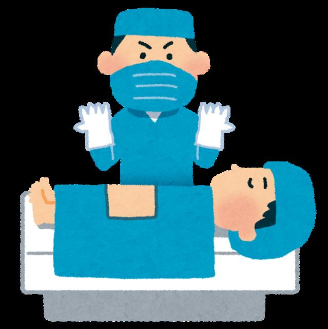 medical_shujutsu.png
