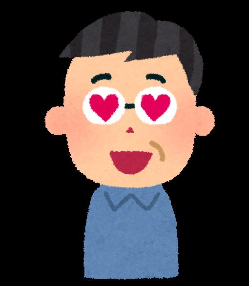 ojisan3_heart.png