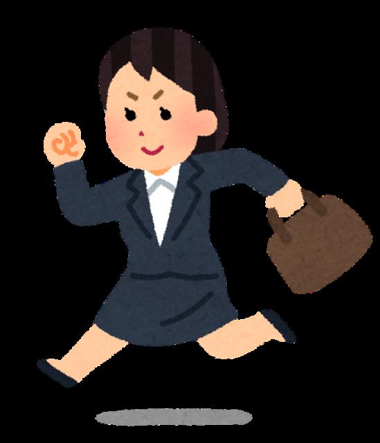 shinsyakaijin_run_woman2.png