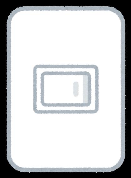 switch_denki_dentou1.png