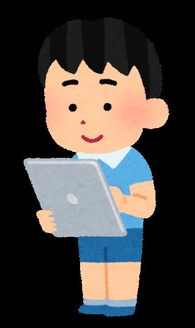 tablet01_boy.png