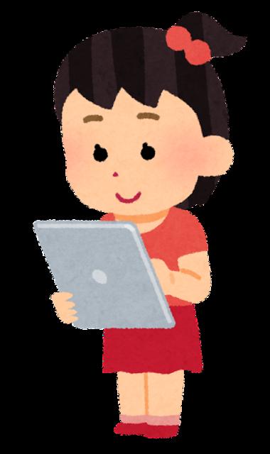 tablet07_girl.png