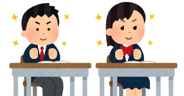 thumbnail_yaruki_aru_school.jpg