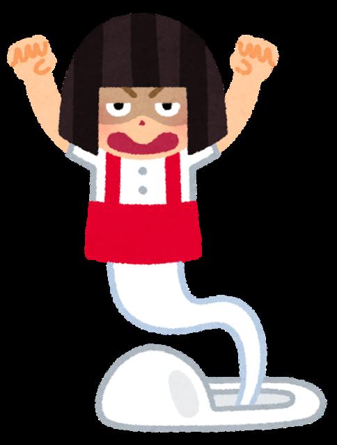 youkai_toilet_hanako_washiki.png